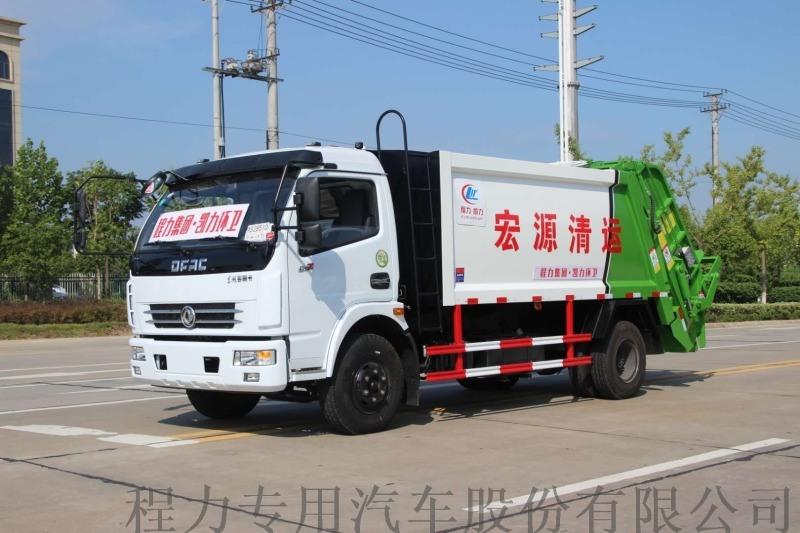 D9壓縮垃圾車廠家 12方壓縮垃圾車