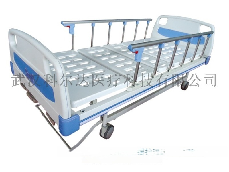 A9ABS床头三摇护理床,病床(中控轮)