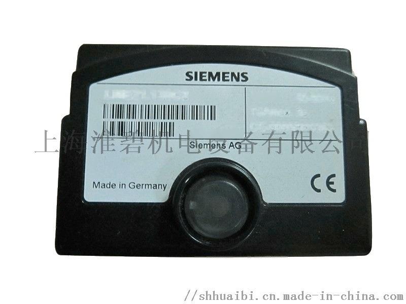 西門子LME21.130C2燃燒控制器