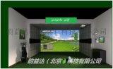 優質品牌 高爾夫模擬系統全球暢銷大品牌值得信賴