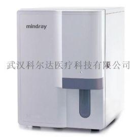 迈瑞BC-5300全自动五分类血细胞分析仪