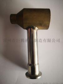 铜和不锈钢焊接件