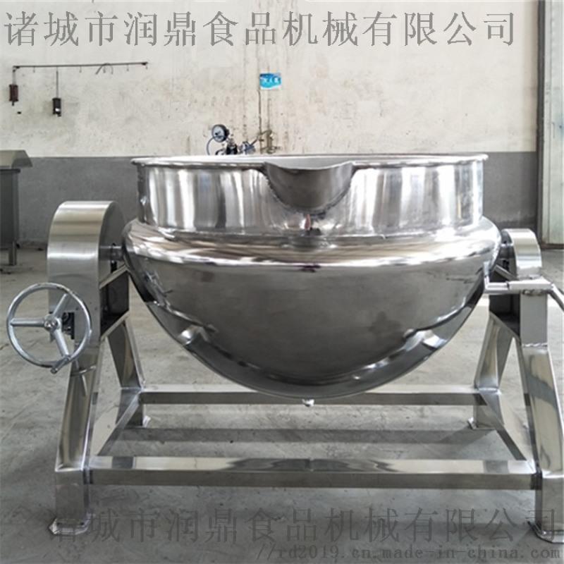 不鏽鋼夾層鍋,可傾式夾層鍋,八寶粥夾層鍋