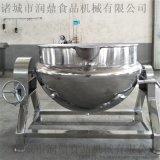 不锈钢夹层锅,可倾式夹层锅,八宝粥夹层锅