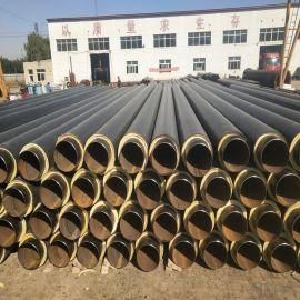 汕尾 鑫龙日升 聚氨酯保温螺旋钢管DN800/820聚氨酯保温热力管
