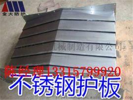 河北厂家供应数控机床钢板可伸缩式防护罩