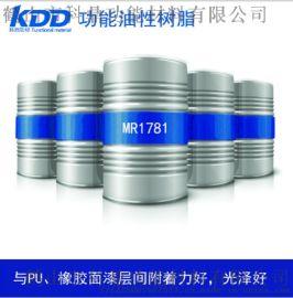 低味环保三防PCB绝缘漆树脂改性丙烯酸树脂耐盐雾
