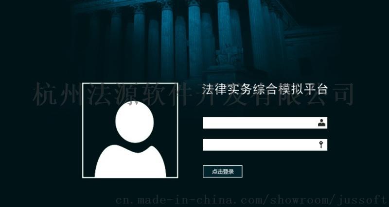 法律知识数据库系统