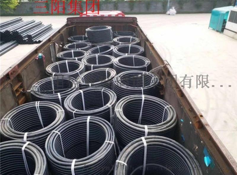 **HDPE硅芯管 PE穿线管 pe硅芯管 光缆保护管 pe盘管价格