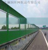 pvc声屏障 合川区pvc声屏障设计生产安装