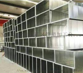 供安徽铁皮通风和安庆风管加工