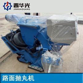 陕西延安市550路面式抛丸机实力厂家