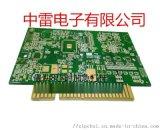 中雷pcb阻抗板高精密绑定IC线路板电镀镍金板