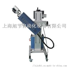 上海 流水线式 光纤激光喷码机 激光加工机器