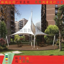 膜结构停车棚景观棚遮阳雨篷