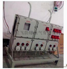 BXK 防爆现场电机正反转控制箱