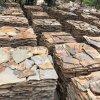 直銷無規則亂形石虎皮黃碎拼 黃木紋碎拼 天然板岩