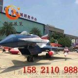 軍事模型製作廠家大型軍事鐵藝模型出租出售