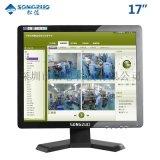 鬆佐17寸工業監視器視頻監視器監控視頻攝像頭顯示器