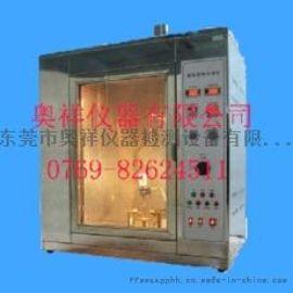 漏电起痕试验机 电痕化指数试验机 漏电起痕