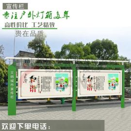 户外宣传栏灯箱不锈钢仿古宣传栏党建广告牌企业公示栏