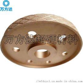 万方达加工定制磨钨钢铸件钎焊金刚石砂轮