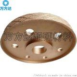 萬方達加工定製磨鎢鋼鑄件釺焊金剛石砂輪