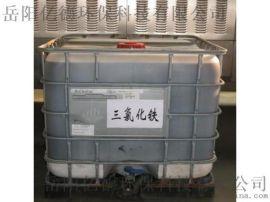 污泥脫水38%三氯化鐵 水處理用三氯化鐵