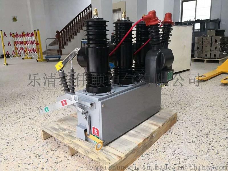 柱上真空斷路器AB-3S-12/1600-25