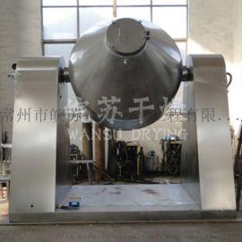 双锥回转真空干燥机有哪些性能特点