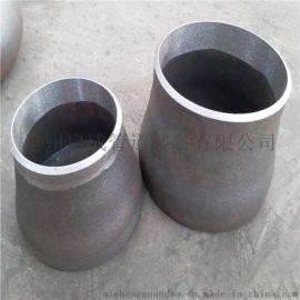 供应碳钢异径管 大小头 同心 偏心规格齐全