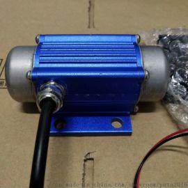 微型直流振动电机震动器30DCB12-Z03