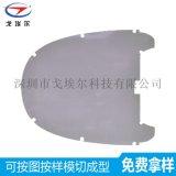 導熱矽膠生產廠家推薦 導熱矽膠定製