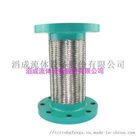 滔成泵阀专用不锈钢金属软管 金属软节 金属软连接