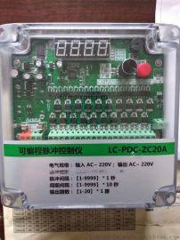 脉冲控制仪的常见故障及检修