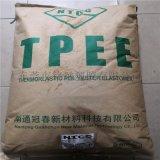 銷售 汽車進氣管 TPEE 韓國LG原包塑料粒子