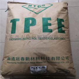 销售 汽车进气管 TPEE 韩国LG原包塑料粒子