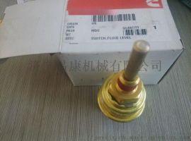 康明斯QSX15发动机液位开关4383932