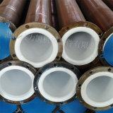 防腐碳钢衬塑复合管厂家