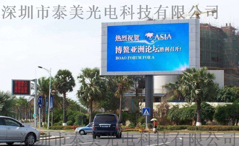 深圳厂家直销户外P5全彩led显示屏