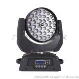 36颗10W调焦染色摇头灯 4合1大功率LED