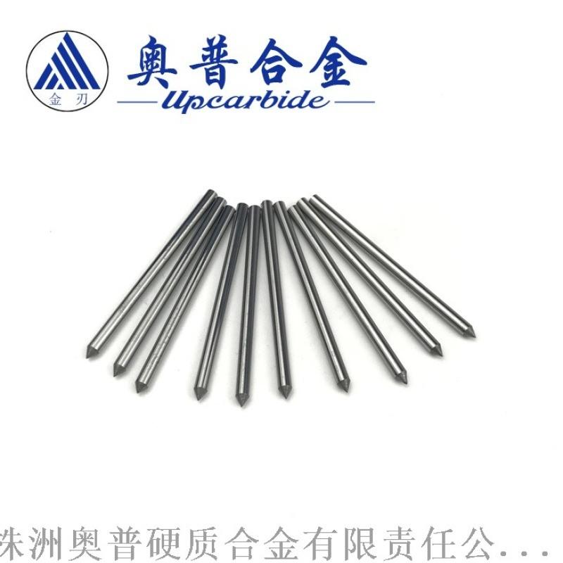 钨钴合金YG12磨尖硬质合金圆棒
