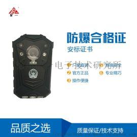 安全监管装备YHJ3.7矿用本安型视音频记录仪