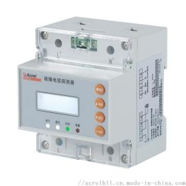 安科瑞 AAFD-40 故障串联电弧探测器