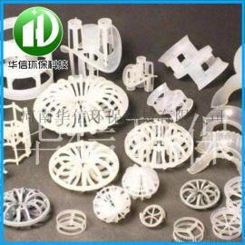 25*25*0.5塑料鲍尔环聚丙烯塑料PP鲍尔环