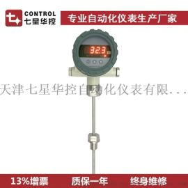 CWQ-381防爆温度控制器