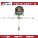 CWQ-381防爆溫度控制器