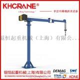 KHCRANE智慧輕軌起重機 KBK軌道懸臂吊