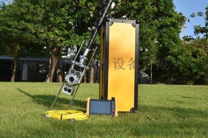 山西无线高清潜望镜厂家