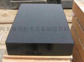 康兴直销00级花岗岩平台平板,   大理石构件